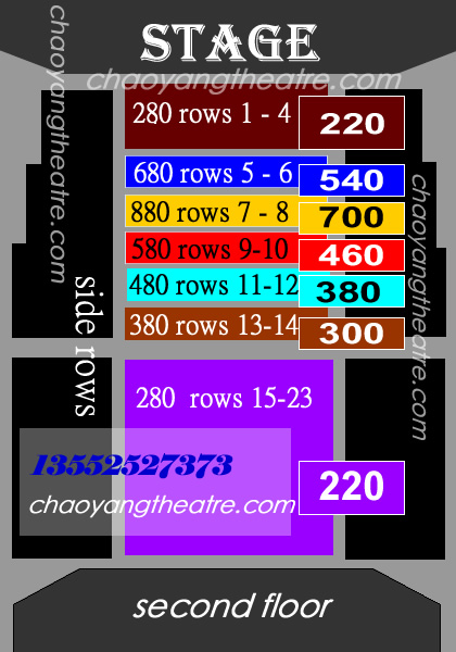 Chaoyang Theatre Acrobatic Show Seating Map Plan